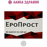 ЭроПрост, 60 капс, Уссури, фото 1