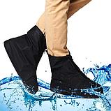 Бахилы для обуви от дождя, снега, грязи 2Life XL многоразовые, с молнией и шнурком-утяжкой Черный (n-469), фото 4