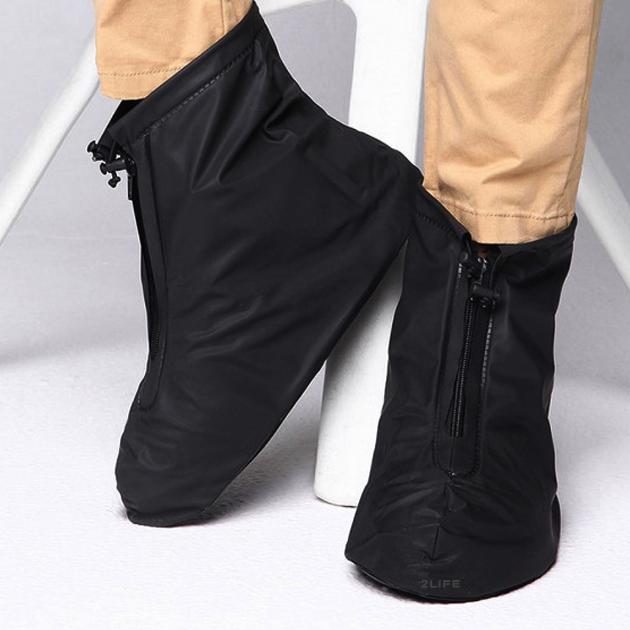 Бахилы для обуви от дождя, снега, грязи 2Life XL многоразовые, с молнией и шнурком-утяжкой Черный (n-469)