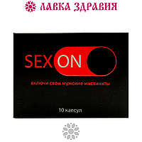 Сексон (средство для улучшения эрекции), 10 капсул, Уссури