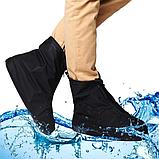 Бахилы для обуви от дождя, снега, грязи VOLRO XL многоразовые, с молнией и шнурком-утяжкой Черный (vol-469), фото 5