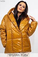 Куртка в стиле oversize асимметричного кроя с капюшоном размеры 42,44
