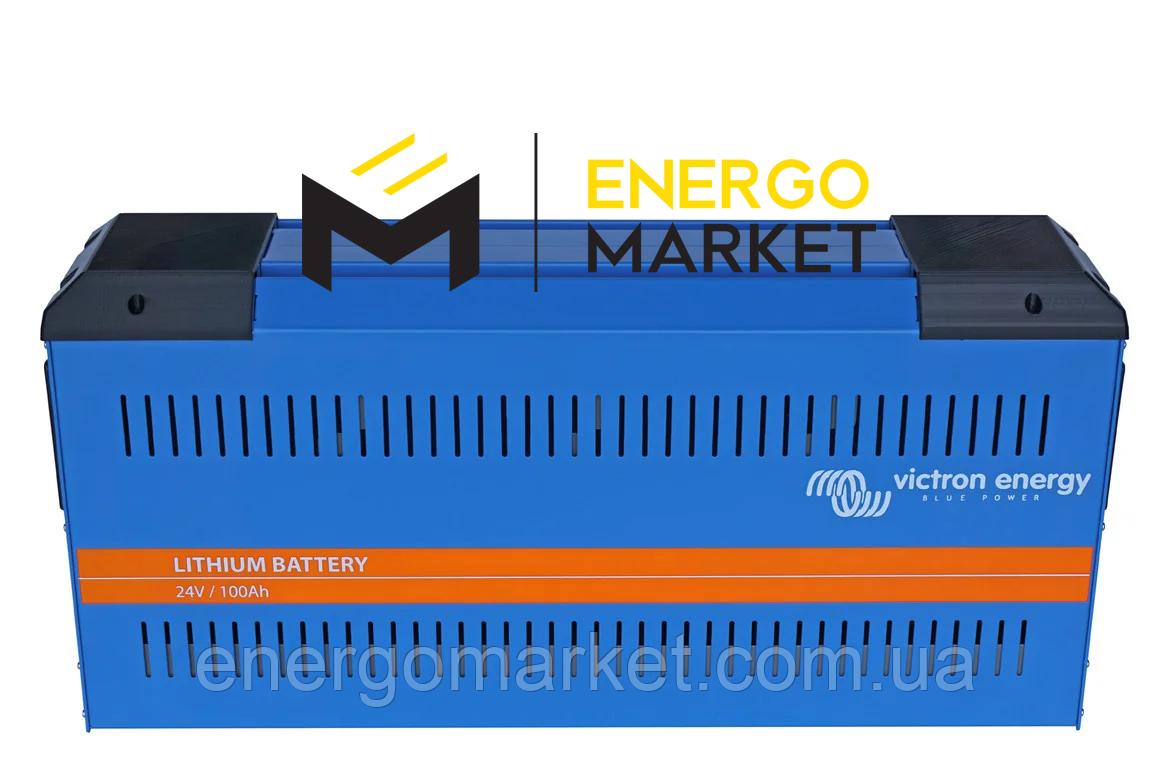 Аккумуляторная батарея Victron Energy Lithium HE battery 24V/100Ah 2,5kWh