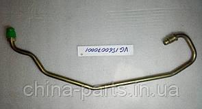 Трубка VG1560070001 HOWO самосвал