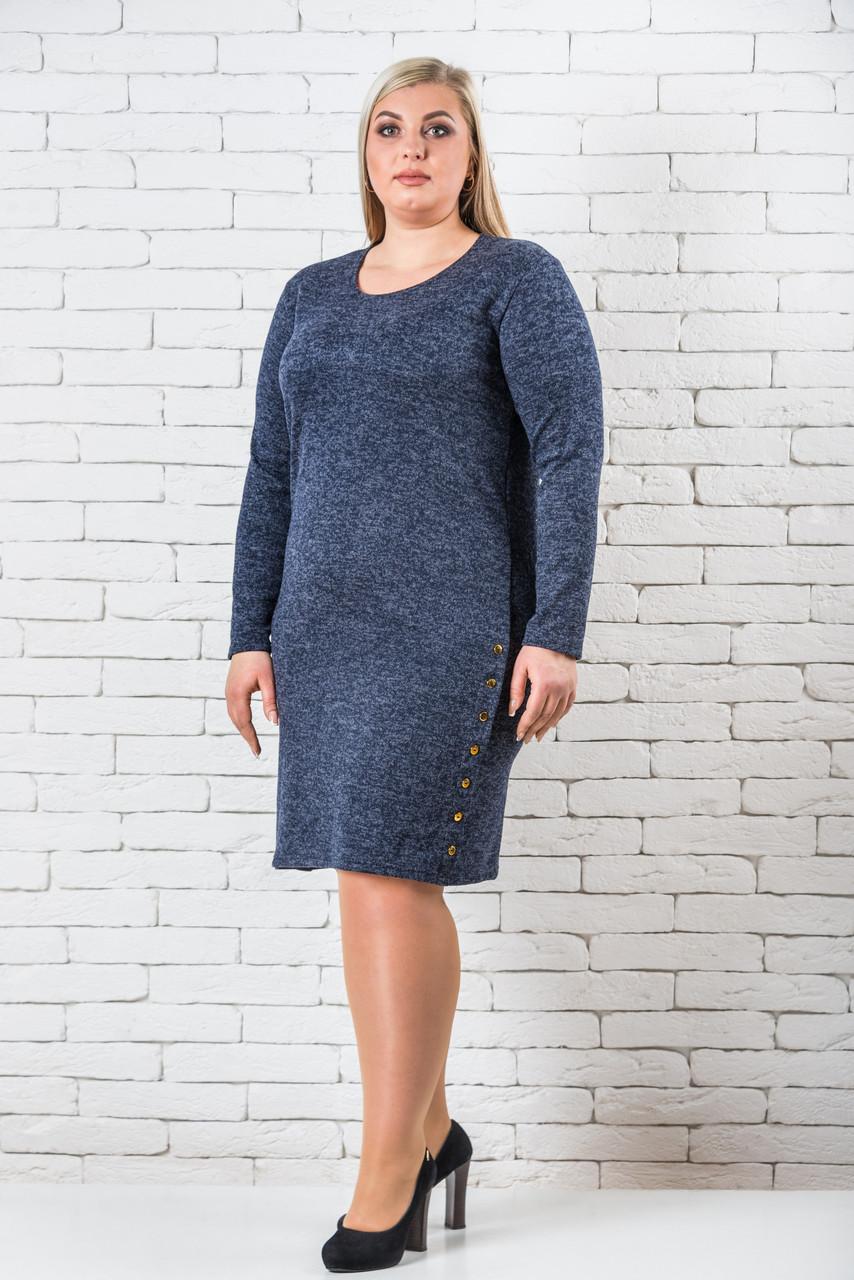 Платье интернет магазин большого размера  48-54 темно-синий