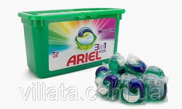 Капсулы для цветного белья Ariel Color Fresh Lenor  (поштучно)