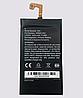 Оригинальный аккумулятор ( АКБ / батарея ) для Caterpillar CAT S40 3000mAh
