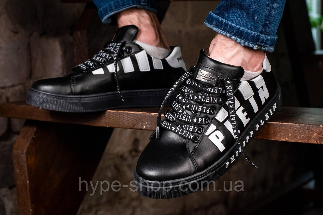 Мужские кожаные кроссовки в стиле Philipp Plein | Отличное Качество!