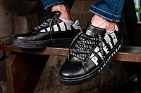 Мужские кожаные кроссовки в стиле Philipp Plein | Отличное Качество!, фото 1