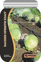Капуста белокочанная Аванте F1 20 шт инкрустированные семена