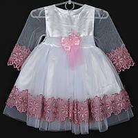 """Платье детское """"Бусинки"""" 2-3-4-5-6 лет (92-116 см). Микс цветов. Оптом"""