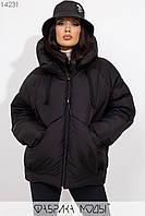 Зимняя куртка с капюшоном объемного кроя в стиле oversize на молнии ONE SIZE (42-46)
