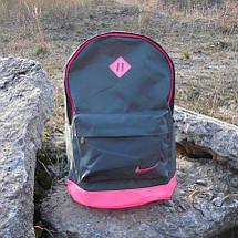 Хит! Стильный рюкзак NIKE (Найк). Серый с розовым., фото 2