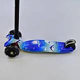 """Самокат А 24658/779-1307 MAXI """"Best Scooter"""" пластмассовый, 4 колеса PU,свет,трубка руля алюминиевая, d=12 см, фото 2"""