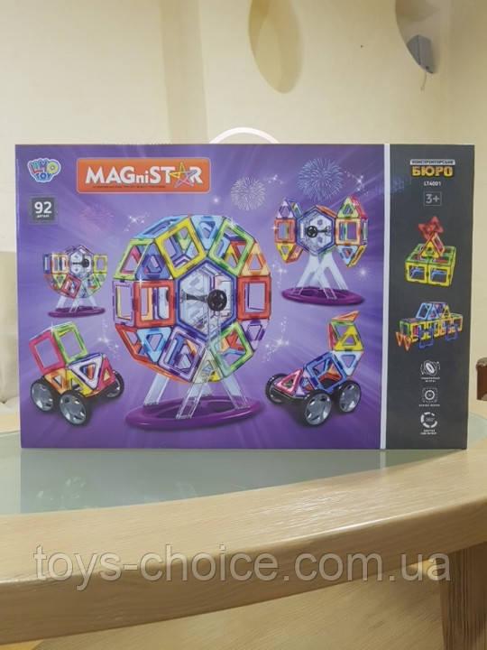 Магнитный конструктор MAGniSTAR 92 детали Limo Toy