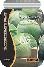 Капуста белокочанная Аркадия F1 20 шт. инкрустированные семена