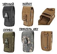 Чехол тактический на пояс с Molle для телефонов / сумка тактическая поясная