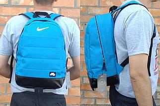 Рюкзак Nike Air, найк аир. Топ качество. Голубой с черным дном. А4, фото 3
