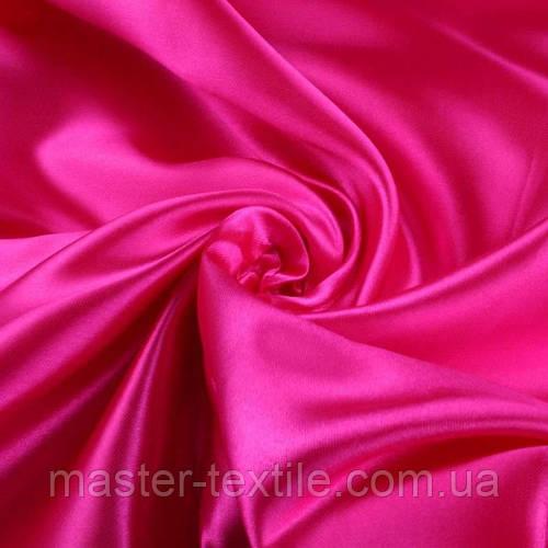 Master Textile