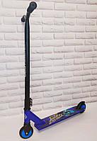 Самокат для трюков (для начинающих), усиленная рама и руль. Колесо 100 мм
