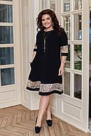Женская платье трапеция Креп дайвинг и вышивка на сетке Размер 50 52 54 56 58 60 В наличии 4 цвета