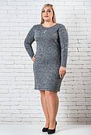 Платья на каждый день  больших размеров 50-56 серый