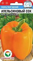 Перец сладкий Апельсиновый Сок, семена
