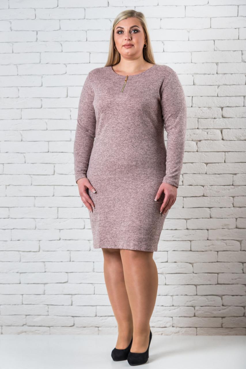 Нежное платье женское большого размера  50-56 пудра