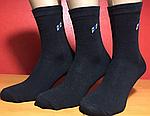 Все о мужских носках: разбираемся в размерах, видах и материалах