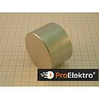 Неодимовый  магнит 55*35 ( сила 165 кг ) Польша N42, фото 3