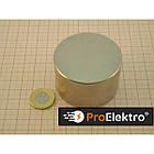 Неодимовый  магнит 55*35 ( сила 165 кг ) Польша N42, фото 5