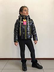 """Куртка весняна """"Софі"""" на дівчинку чорного кольору"""