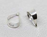 Ушко серебряное для кулона 7,0 мм х 5,0 мм (0,13 г)