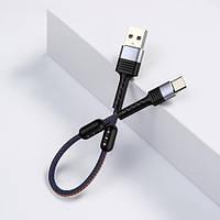 Кабель для телефона USB Type-C Android JOYROOM S-M372 15см |3.4A|