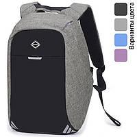 Городской рюкзак антивор с USB Bonro 20 л для ноутбука (міський антизлодій з юсб Бонро) Серый
