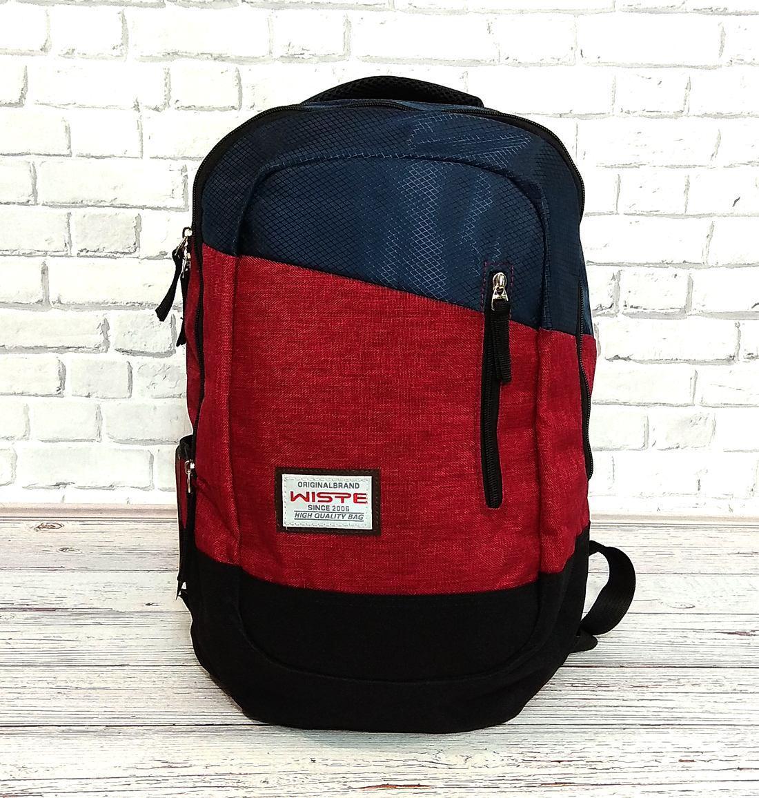 Рюкзак Wiste бордовий з чорним. Міський, шкільний.
