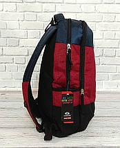 Рюкзак Wiste бордовий з чорним. Міський, шкільний., фото 3