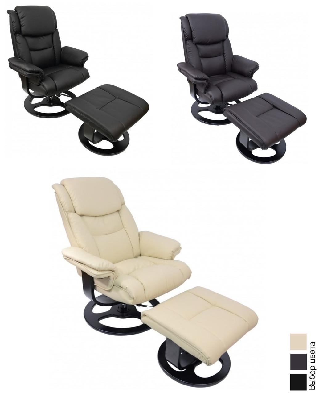 Офисное компьютерное кресло Bonro 5099 массажное с пуфом (офісне комп'ютерне крісло масажне для дома)