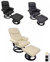 Офисное компьютерное кресло Bonro 5099 массажное с пуфом (офісне комп'ютерне крісло масажне для дома), фото 1