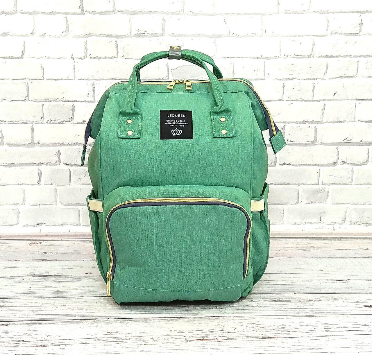 Сумка-рюкзак для мам LeQueen. Мятный