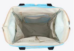 Сумка-рюкзак для мам LeQueen. Мятный, фото 3