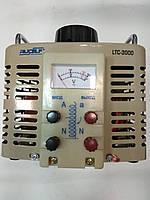 Лабораторный автотрансформатор 3кВт RUCELF ЛАТР LTC-3000