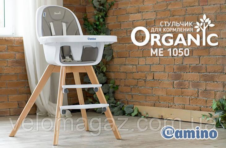 Детский стульчик для кормления ME 1050 ORGANIC GRAY с деревянными ножками