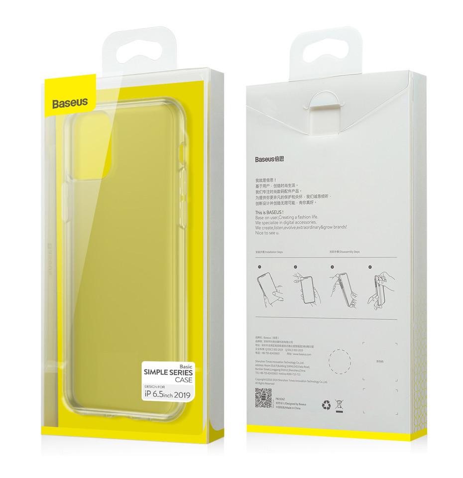 Чехол Baseus Simplicity Series для iPhone 11 Pro MAX  6.5