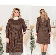 / Размер 50-52,54-56,58-60,62-64 / Женское платье большого размера А-силуэта 760СБ-Коричневый