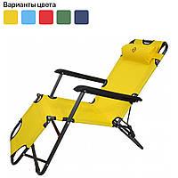 Садовое кресло шезлонг с подголовником Bonro 178см