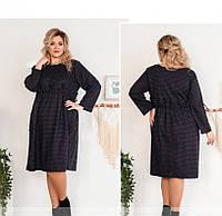 / Размер 50-52,54-56,58-60,62-64 / Женское платье большого размера А-силуэта 760СБ-Темно-Синий