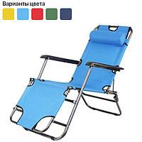 Садовое кресло шезлонг с подголовником Bonro 178см Голубой
