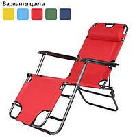 Садовое кресло шезлонг с подголовником Bonro 178см Красный