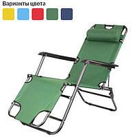 Садовое кресло шезлонг с подголовником Bonro 178см Темно-зеленый